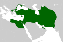 Achaemenid Empire (550–330 BC)